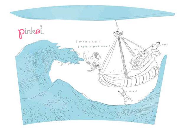 pinkoi游乐园随行杯-海盗船:用海盗精神,补充冒险勇气